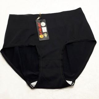 quần lót nữ thun dệt kim - Q225-đen thumbnail