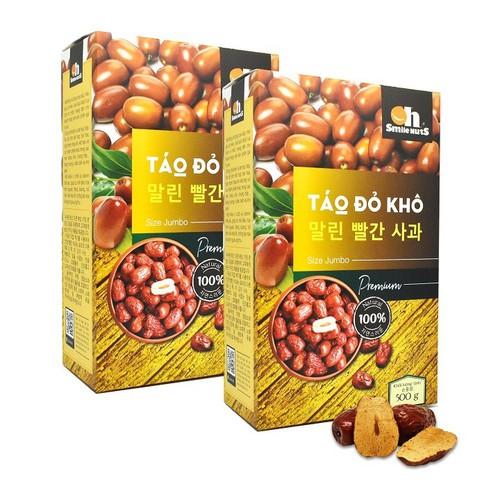 Combo 2 hộp Táo Đỏ khô thượng hạng Smile Nuts 500g - 7642597 , 18626565 , 15_18626565 , 455000 , Combo-2-hop-Tao-Do-kho-thuong-hang-Smile-Nuts-500g-15_18626565 , sendo.vn , Combo 2 hộp Táo Đỏ khô thượng hạng Smile Nuts 500g