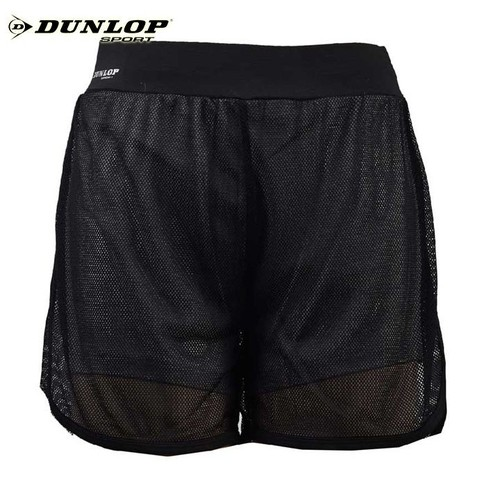 Quần Gym Nữ Dunlop - DQGYS8118-2