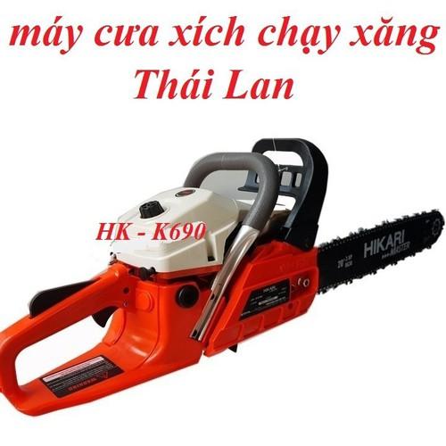 Máy cưa xích chạy xăng Thái Lan Hikari HK-K690
