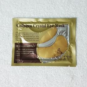 Combo 3 cặp_Mặt nạ mắt Collagen Crystal Eye Mask vàng dưỡng mắt hiệu quả nhanh - SMMP0190MNV