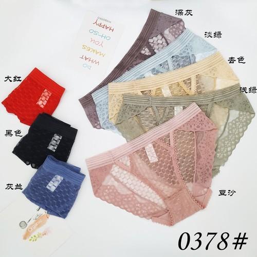 quần su ren chuẩn cao cấp 0378