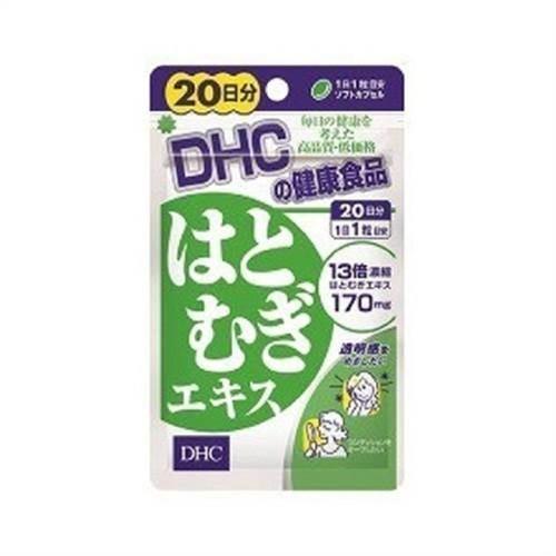 Viên uống trắng da DHC Coix Extract Nhật Bản 20 viên