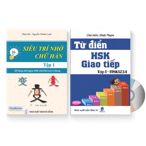 Combo 2 sách: Siêu trí nhớ chữ Hán tập 01 + Từ điển HSK giao tiếp HSK1234 + DVD quà tặng – SIEUNHO01HSK1234 - 5001033 , 18653069 , 15_18653069 , 299000 , Combo-2-sach-Sieu-tri-nho-chu-Han-tap-01-Tu-dien-HSK-giao-tiep-HSK1234-DVD-qua-tang-SIEUNHO01HSK1234-15_18653069 , sendo.vn , Combo 2 sách: Siêu trí nhớ chữ Hán tập 01 + Từ điển HSK giao tiếp HSK1234 + DVD
