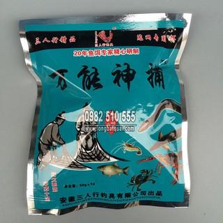 Mồi Bắt Tôm Cua Cá A Cường 50gram - 1 gói xanh thumbnail