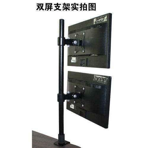 Giá treo, tay treo 2 màn hình trên dưới  DKM27  shop AQUAHOME màn 14 đến 27 inch - 8398437 , 17834585 , 15_17834585 , 710000 , Gia-treo-tay-treo-2-man-hinh-tren-duoi-DKM27-shop-AQUAHOME-man-14-den-27-inch-15_17834585 , sendo.vn , Giá treo, tay treo 2 màn hình trên dưới  DKM27  shop AQUAHOME màn 14 đến 27 inch