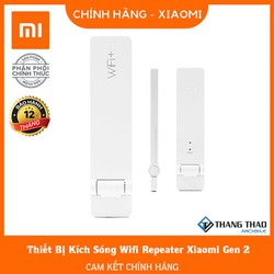 Thiết Bị Kích Sóng Wifi Repeater Xiaomi Gen 2 Tốc Độ 300mbs - Trắng - Hàng chính hãng