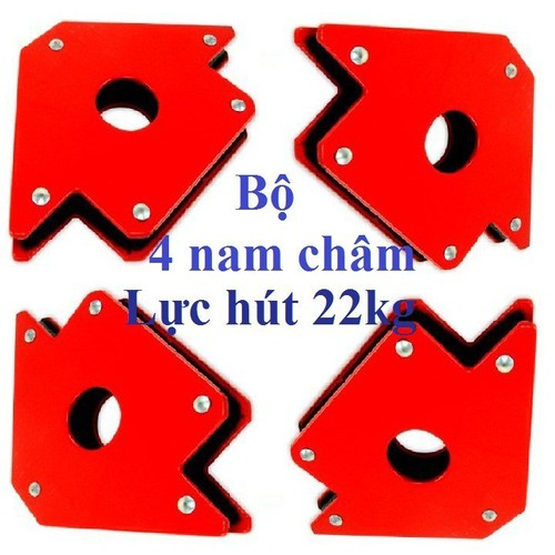 Bộ 4 ke góc nam cBộ 4 ke góc nam châm 75LBS lực hút 22KG - ke góc thợ hàn, góc vuôngâm 75LBS lực hút 12KG - ke góc thợ hàn, góc vuông - 9008982 , 18664892 , 15_18664892 , 155000 , Bo-4-ke-goc-nam-cBo-4-ke-goc-nam-cham-75LBS-luc-hut-22KG-ke-goc-tho-han-goc-vuongam-75LBS-luc-hut-12KG-ke-goc-tho-han-goc-vuong-15_18664892 , sendo.vn , Bộ 4 ke góc nam cBộ 4 ke góc nam châm 75LBS lực hút 2