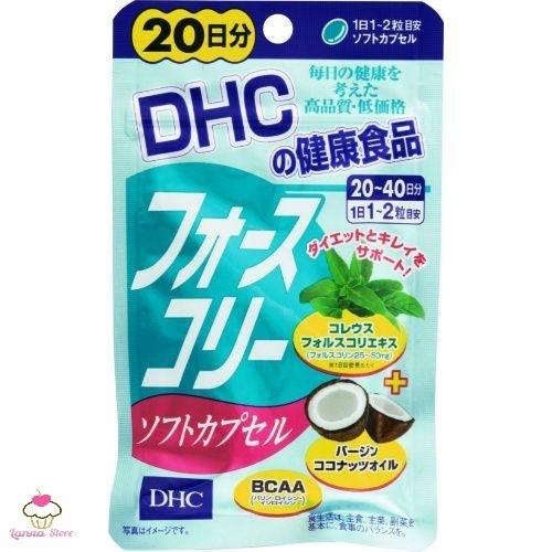 [CHÍNH HÃNG] Viên uống giảm cân DHC bổ sung dầu dừa 40 viên uống 20 ngày - Nhật Bản