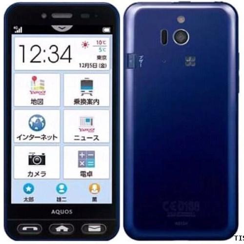 Điện thoại Nhật Sharp Aquos 401SH - 9010496 , 18667093 , 15_18667093 , 949000 , Dien-thoai-Nhat-Sharp-Aquos-401SH-15_18667093 , sendo.vn , Điện thoại Nhật Sharp Aquos 401SH