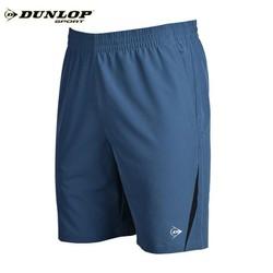 Quần Tennis nam Dunlop - DQTES9019-1S