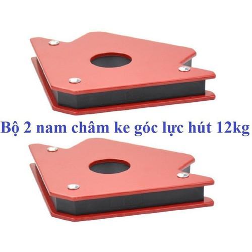 Bộ 2ke góc nam châm 75LBS lực hút 12KG - ke góc thợ hàn, góc vuông - 9008893 , 18664792 , 15_18664792 , 100000 , Bo-2ke-goc-nam-cham-75LBS-luc-hut-12KG-ke-goc-tho-han-goc-vuong-15_18664792 , sendo.vn , Bộ 2ke góc nam châm 75LBS lực hút 12KG - ke góc thợ hàn, góc vuông
