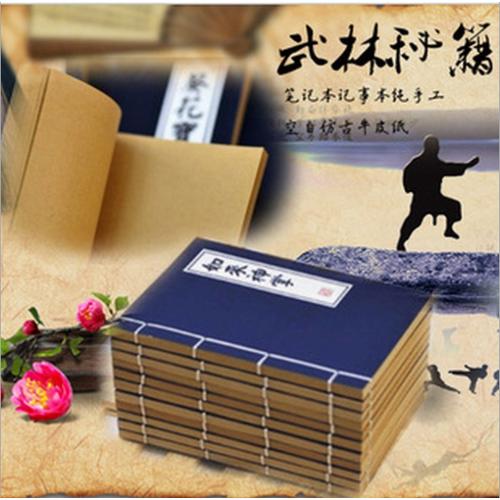 Sổ bí kíp kungfu buộc dây, giấy vàng