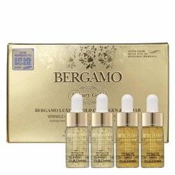 Set 4 Serum trị mụn , trắng da Bergamo Luxury Gold Collagen