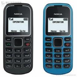 Điện thoại Nokia 1280 Màn Hình Zin – Nokia 1280
