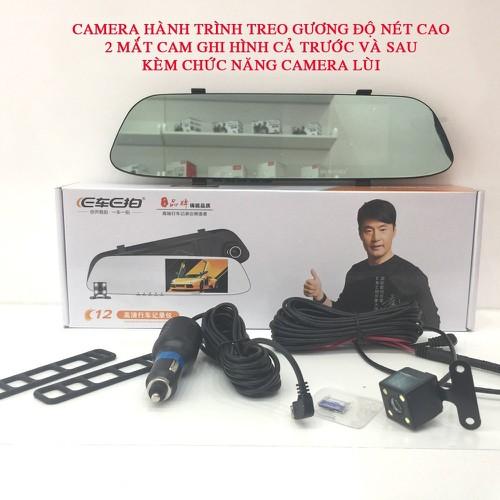 Camera hành trình C12 hãng ECEP bảo hành 1 năm tặng kèm camera lùi - 5008979 , 18710323 , 15_18710323 , 552000 , Camera-hanh-trinh-C12-hang-ECEP-bao-hanh-1-nam-tang-kem-camera-lui-15_18710323 , sendo.vn , Camera hành trình C12 hãng ECEP bảo hành 1 năm tặng kèm camera lùi