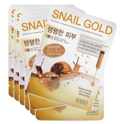 Combo 10 Miếng Đắp Mặt Nạ Dabo First Solution Mask Pack Snail Gold trắ
