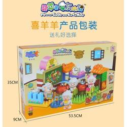 Bộ xếp hình tương thích Lego- Duplo - StaPaw 6339 - 75 chi tiết