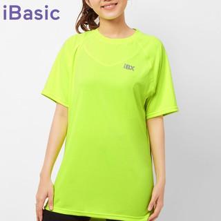 Áo thể thao tay ngắn iBasic IBX037 - Nhiều màu - IBX037 - Nhiều màu thumbnail