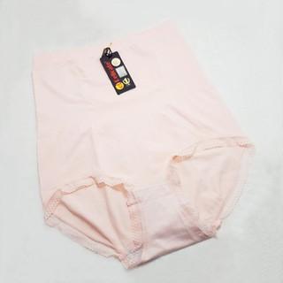 Quần Dệt kim lưng cao chân ngực - Q224- hồng thumbnail