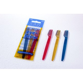 Set 3 dao cạo lông mày cán ngắn KAI - Hàng nội địa Nhật - SN4901331004186 thumbnail