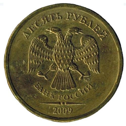 Đồng xu 10 Nga đại bàng - tiền xu sưu tầm - xu may mắn - tiền may mắn - 9065729 , 18745082 , 15_18745082 , 60000 , Dong-xu-10-Nga-dai-bang-tien-xu-suu-tam-xu-may-man-tien-may-man-15_18745082 , sendo.vn , Đồng xu 10 Nga đại bàng - tiền xu sưu tầm - xu may mắn - tiền may mắn