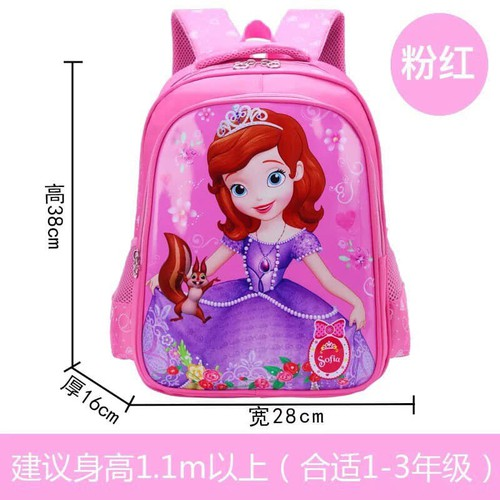 Ba lô học sinh hình nổi 3D cho bé gái lớp 1- lớp 3 sỉ 0977895633