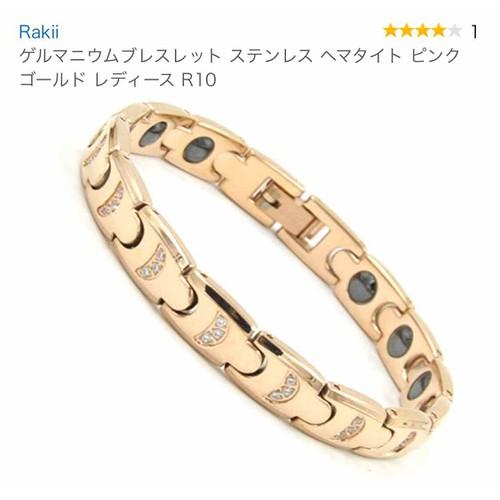 Vòng Huyết Áp Nhật Bản Rakii - 9076013 , 18759841 , 15_18759841 , 1600000 , Vong-Huyet-Ap-Nhat-Ban-Rakii-15_18759841 , sendo.vn , Vòng Huyết Áp Nhật Bản Rakii