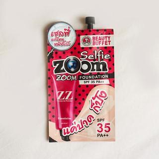 Kem nền siêu mịn Beauty Buffet Zoom Zoom SPF 35 PA++ gói 7g - 8856153194774 2