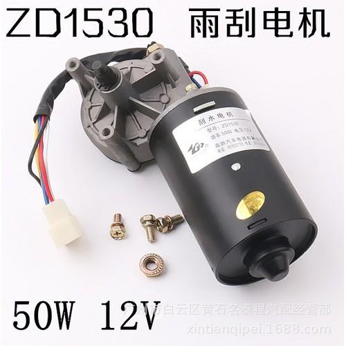 Motor gạt nước oto ZD1530 12V