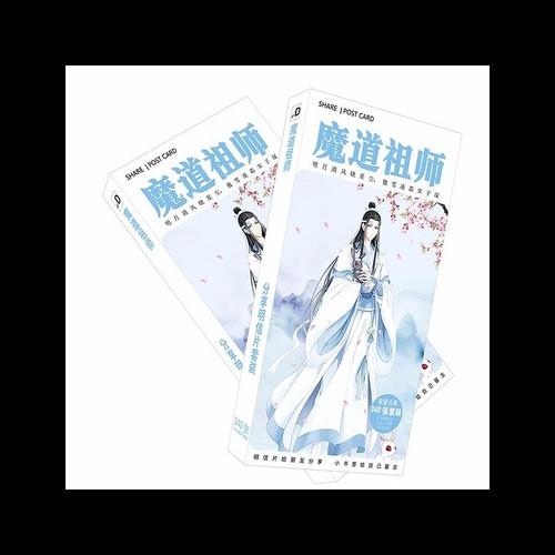 Postcard ma đạo tổ sư ver Lam vong cơ - 9081331 , 18767553 , 15_18767553 , 45000 , Postcard-ma-dao-to-su-ver-Lam-vong-co-15_18767553 , sendo.vn , Postcard ma đạo tổ sư ver Lam vong cơ