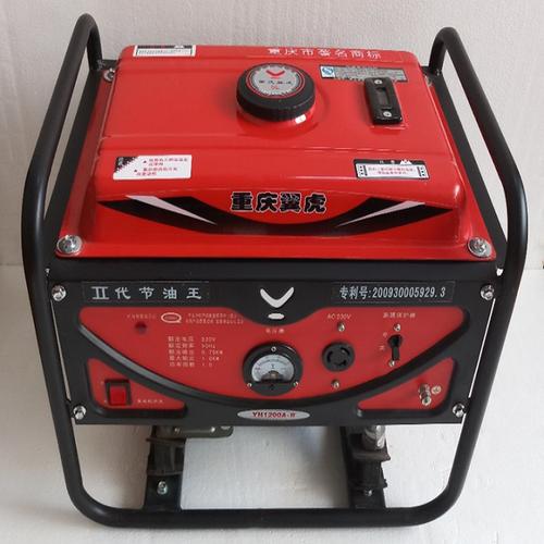 máy phát điện mini Yihu 1kw - 9084780 , 18772777 , 15_18772777 , 3420000 , may-phat-dien-mini-Yihu-1kw-15_18772777 , sendo.vn , máy phát điện mini Yihu 1kw