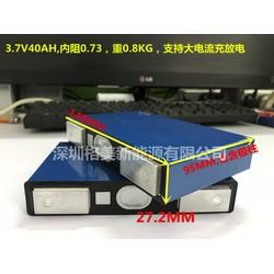 Pin Xinheng ternary 3.7v40Ah cho inverter máy kích