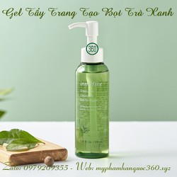 Dầu Tẩy Trang Từ Trà Xanh Innisfree. Green tea cleansing oil 150ml