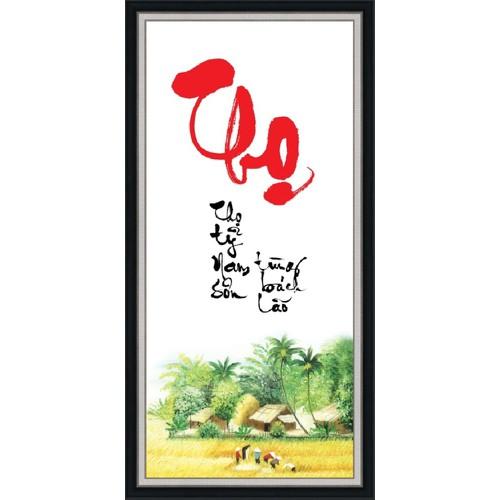 Tranh treo tường VTC Thư pháp chữ Thọ UD0180K1 kt 40 x 80 cm