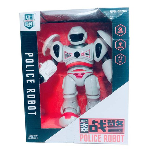 Robot toy màu cam DA1942