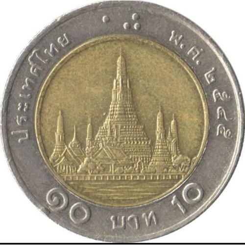 Đồng xu 10 Bath Thái Lan may mắn - 9101160 , 18798504 , 15_18798504 , 60000 , Dong-xu-10-Bath-Thai-Lan-may-man-15_18798504 , sendo.vn , Đồng xu 10 Bath Thái Lan may mắn
