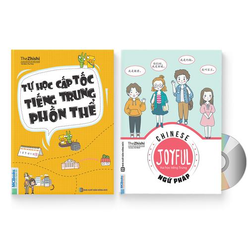 Combo 2 sách: Tự học cấp tốc tiếng Trung phồn thể + Joyful Chinese – Vui học tiếng Trung – Ngữ pháp + DVD quà