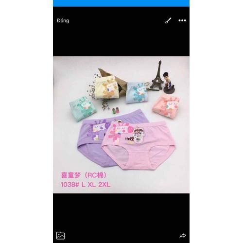 CHUYÊN SỈ: 10 quần lót bé gái chất cotton đẹp - 9107144 , 18808115 , 15_18808115 , 225000 , CHUYEN-SI-10-quan-lot-be-gai-chat-cotton-dep-15_18808115 , sendo.vn , CHUYÊN SỈ: 10 quần lót bé gái chất cotton đẹp