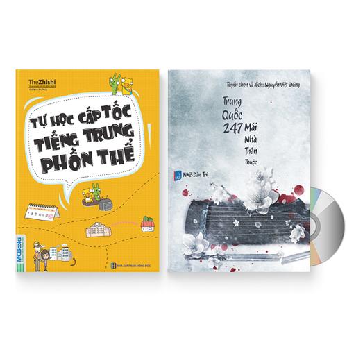 Combo 2 sách: Tự học cấp tốc tiếng Trung phồn thể + Trung Quốc 247 – Mái Nhà Thân Thuộc + DVD quà tặng