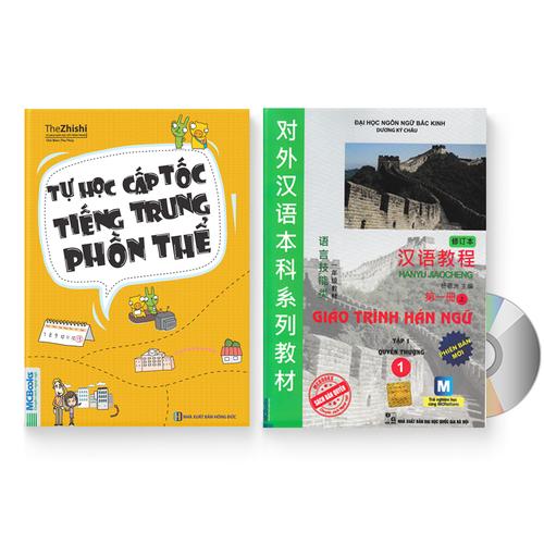Combo 2 sách: Tự học cấp tốc tiếng Trung phồn thể + Giáo trình Hán ngữ quyển 1 + DVD quà tặng - 9106695 , 18807156 , 15_18807156 , 139000 , Combo-2-sach-Tu-hoc-cap-toc-tieng-Trung-phon-the-Giao-trinh-Han-ngu-quyen-1-DVD-qua-tang-15_18807156 , sendo.vn , Combo 2 sách: Tự học cấp tốc tiếng Trung phồn thể + Giáo trình Hán ngữ quyển 1 + DVD quà tặn