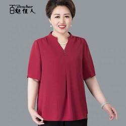 áo trung niên cao cấp cho ngừoi lớn tuổi (thời trang Lolita xinh)BM508b