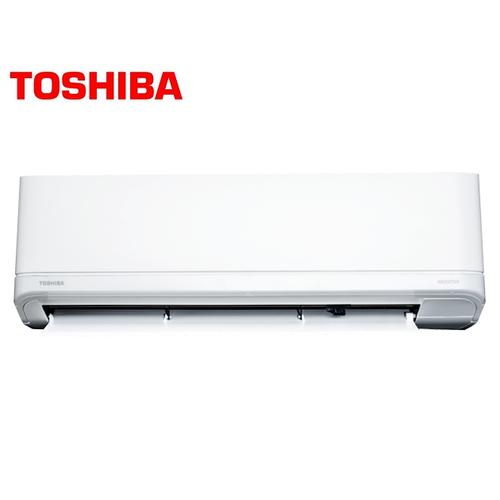 Máy lạnh Toshiba Plasma Ion diệt khuẩn Inverter 1.0HP RAS-H10J2KCVRG-V - 7664169 , 18826887 , 15_18826887 , 14999000 , May-lanh-Toshiba-Plasma-Ion-diet-khuan-Inverter-1.0HP-RAS-H10J2KCVRG-V-15_18826887 , sendo.vn , Máy lạnh Toshiba Plasma Ion diệt khuẩn Inverter 1.0HP RAS-H10J2KCVRG-V