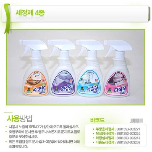 Xịt Tẩy Vệ Sinh Nhà Tắm SANDOKKAEBI Hàn Quốc