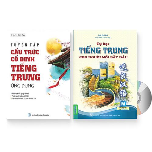 Combo 2 sách: Tuyển tập Cấu trúc cố định tiếng Trung ứng dụng + Tự học tiếng Trung cho người mới bắt đầu + DVD quà tặng – CAUTRUCTUHOC