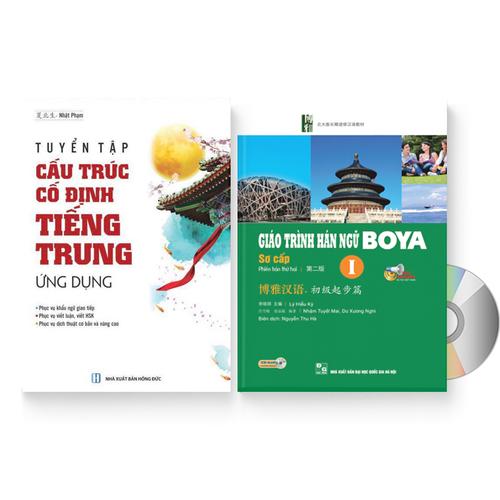 Combo 2 sách: Tuyển tập Cấu trúc cố định tiếng Trung ứng dụng + Giáo trình hán ngữ BOYA sơ cấp I + DVD quà tặng – CAUTRUCBOYA01