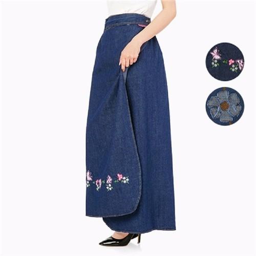 Váy Chống Nắng Cao Cấp - Hàng Loại I