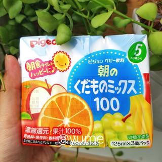 Nước ép trái cây TÁO NHO CAM CHUỐI PIGEON Nhật Bản lốc 3 hộp 125ml - NETCP3 thumbnail
