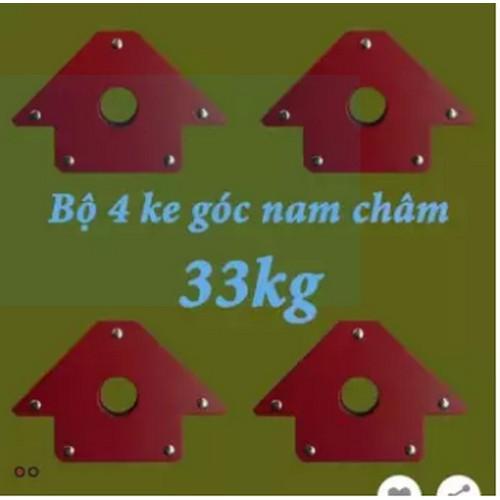 Bộ 4 ke góc nam châm 75LBS lực Bộ 4 ke góc nam châm 75LBS lực hút 33KG - ke góc thợ hàn, góc vuônghút 33KG - ke góc thợ hàn, góc vuông - 4751627 , 17853188 , 15_17853188 , 360000 , Bo-4-ke-goc-nam-cham-75LBS-luc-Bo-4-ke-goc-nam-cham-75LBS-luc-hut-33KG-ke-goc-tho-han-goc-vuonghut-33KG-ke-goc-tho-han-goc-vuong-15_17853188 , sendo.vn , Bộ 4 ke góc nam châm 75LBS lực Bộ 4 ke góc nam châm