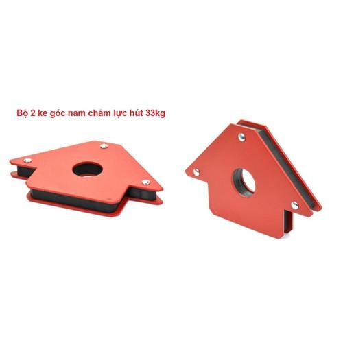 Bộ 2 cái Ke hàn nam châm vuông góc lực hút 33kg - phụ kiện máy hàn điện tử[WM][PK]